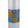 Premium Filter Kit 5 Stage Reverse Osmosis No Membrane or Inline