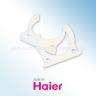 Premium Fridge Inline for  Haier