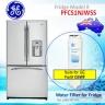 GE SmartWater GSWF Refrigerator Water Filter