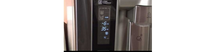 How To Reset The Water Filter Indicator On a LG Fridge.