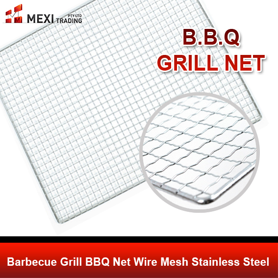 2x bbq grill net spare for ultra compact bbq grill x ebay - Grille barbecue 70 x 40 ...